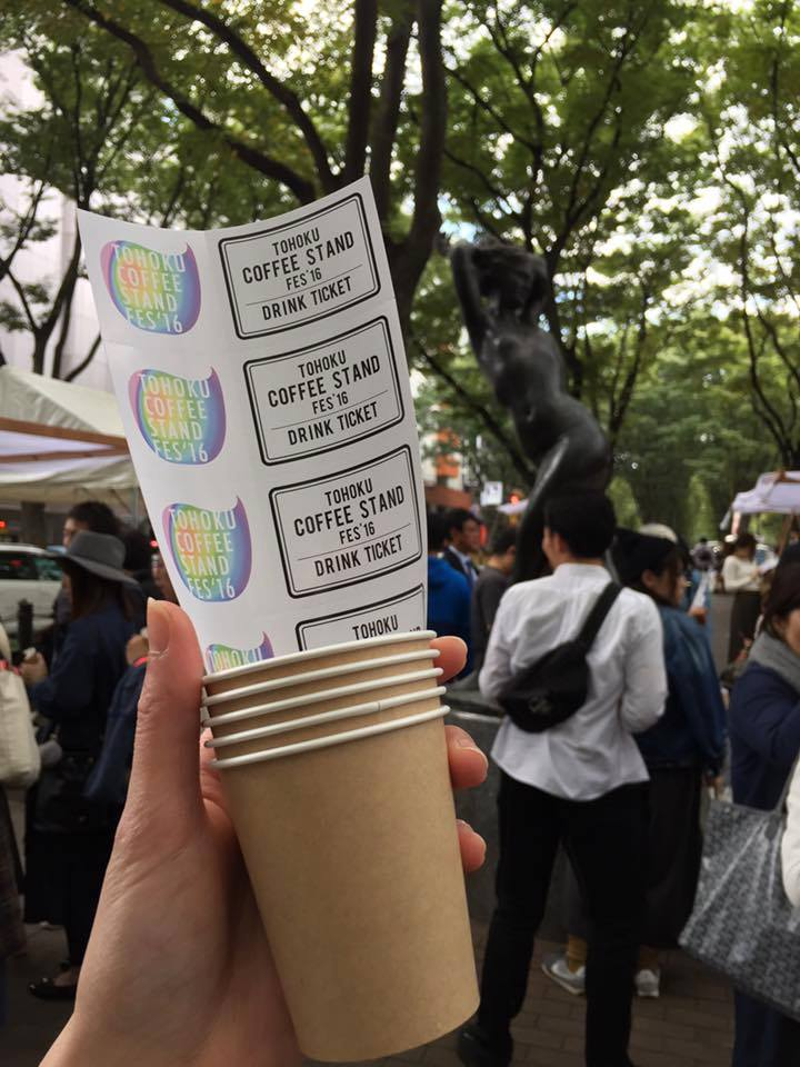 coffee-stand-fes01