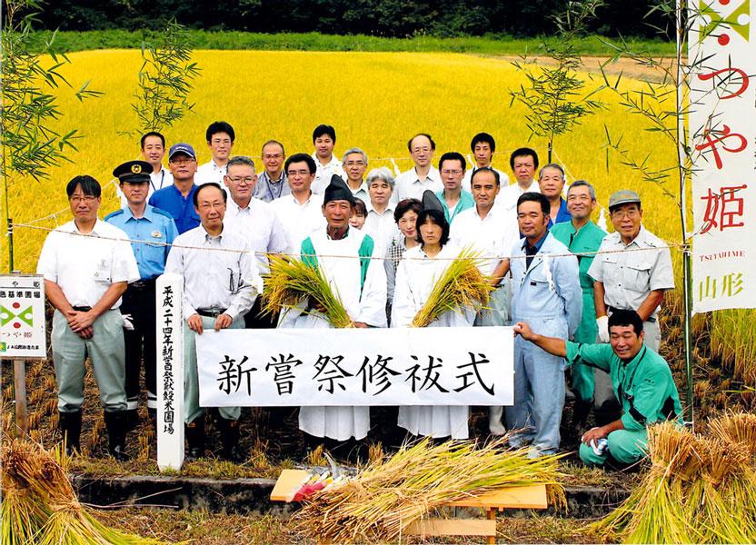 献上米収穫