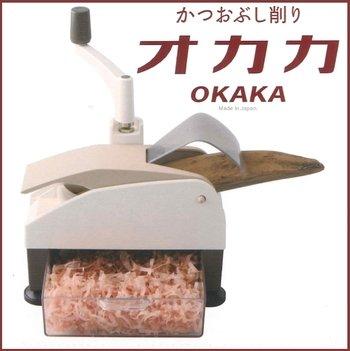 okaka