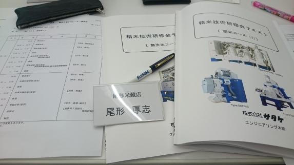DSC_9407